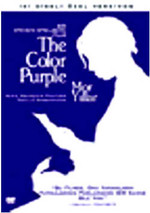 Color Purple - Mor Yıllar
