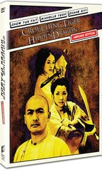 Crouching Tiger Hidden Dragon - Kaplan ve Ejderha