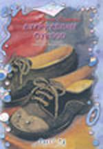 Sihirli Ellerin Öyküsü-Ayakkabının Öyküsü