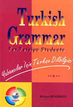 Turkish Grammar for Foreign Students-Ing