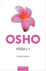 Yoga - Bireyin Doğuşu