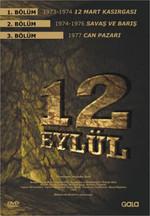 12 Eylül Belgeseli DVD Set (3 DVD)
