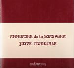 Annuaire de la Diaspora Juive Mondiale