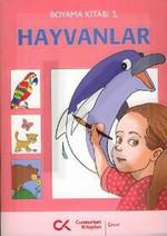 Boyama Kitabı 1 - Hayvanlar