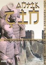 Antik Çin