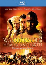 Warriors Of Heaven And Earth - Kutsal Savaşçılar