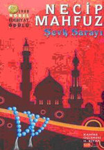Şevk Sarayı (Kahire Üçlemesi 2. kitap)