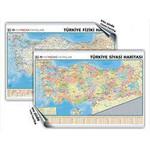 Türkiye Siyasi ve Fiziki Duvar Haritası