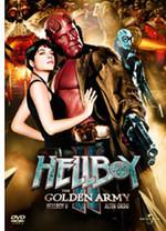 Hellboy II: The Golden Army-Altın Ordu