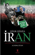 Çığlık Çığlığa İran