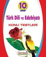 10.Sınıf Türk Edebiyatı Konu Testi  ( 32 Yaprak - 2008 )