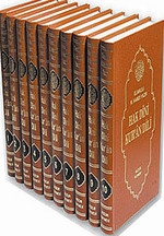 Hak Dini Kur'an Dili - Şamua (10 Kitap Takım)