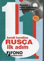 Rusça İlk Adım 1 (Cd'li) - Kutulu