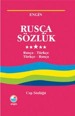 Rusça Cep Sözlük