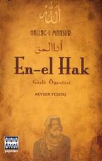 En-El Hak