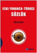 Eski Yunanca-Türkçe Sözlük