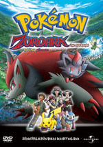 Pokemon Zoroark'in Gazabi