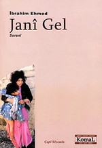 Jani Gel