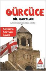 Gürcüce Dil Kartları