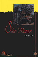 Silas Marner Stage 5 CD'li