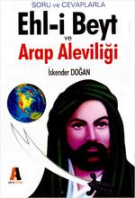 Soru ve Cevaplarla Ehl-i Beyt ve Arap Aleviliği