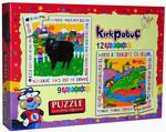 Kırkpabuç Tekerleme Puzzle (Karton) 6107