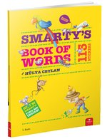 Smarty's Book of Words