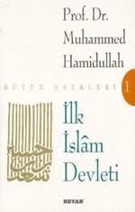 İlk İslam Devleti (Makaleler)