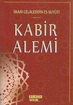Kabir Alemi