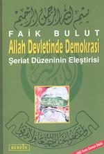 Allah Devletinde DemokrasiŞeriat Düzeninin Eleştirisi