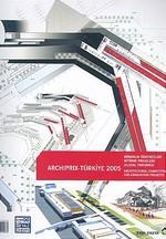 Archiprix - Türkiye 2005
