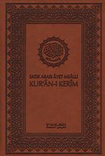 Satır Arası Ayet Mealli Kur'an-ı Kerim