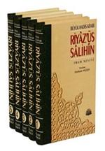 Riyaz'üs Salihin Büyük Hadis Kitabı (5 Cilt Takım)