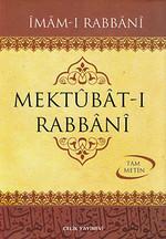 Mektubat-ı Rabbani (2 Cilt Takım, Şamua)