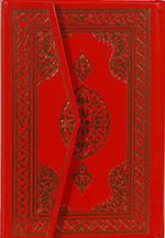 Hafız Boy 2 Renkli Kur'an-ı Kerim (Bilg. Hattı)