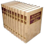 İslam Fıkhı Ansiklopedisi - 10 Cilt