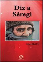 Diz a Seregi (Siverek Kalesi)