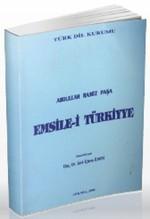 Emsile-i Türkiyye