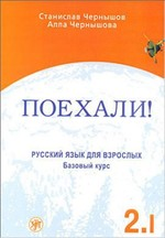 Payehali 2-1