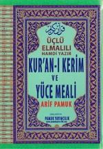 Üçlü Elmalılı Hamdi Yazır Kur'an-ı Kerim ve Yüce Meali (Orta Boy)/(Üçlü-003)