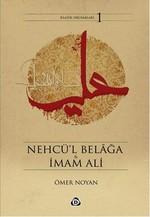 Nehcü'l Belağa ve İmam Ali