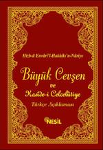 Büyük Cevşen ve Türkçe Açıklaması (Cep Boy, Meailli, Kod: 00503)