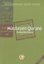Mucizeyen Qur'ane