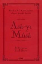 Asa-yı Musa