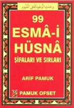 99 Esma-i Hüsna Şifaları ve Sırları (Dua-130)