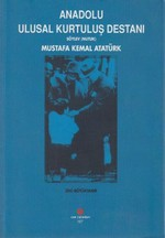 Anadolu Ulusal Kurtuluş Destanı