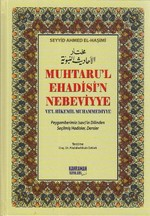 Muhtaru'l Ehadisi'n Nebeviyye Ve'l Hikemil Muhammediyye (Şamua)