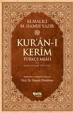 Kur'an-ı Kerîm Türkçe Meali ve Muhtasar Tefsiri (Rahle Boy)