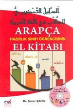 Arapça Hazırlık Sınıfı Öğrencisinin El Kitabı (Açıklamalı CD)