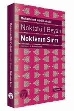Noktatü'l Beyan - Noktanın Sırrı